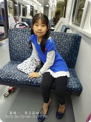 99-04-10基隆母女 (52).JPG