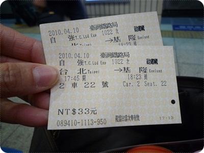 99-04-10基隆母女 (1).JPG
