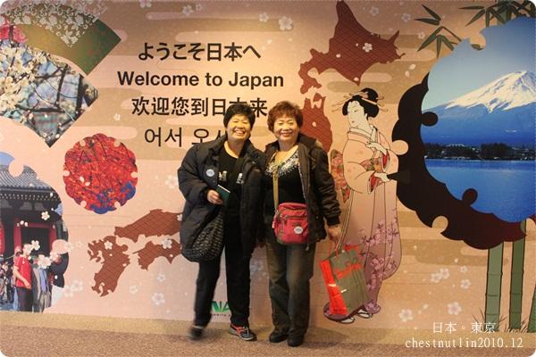 日本成田機場 (3).JPG