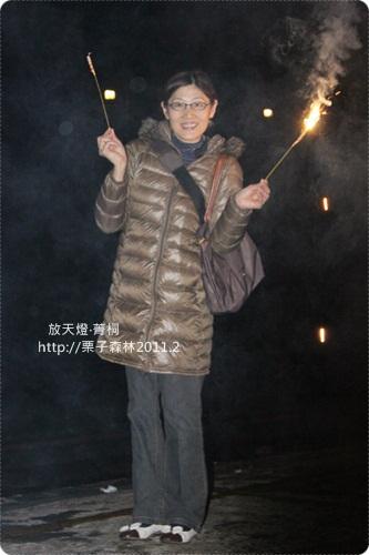 2011天燈菁桐 (55).JPG