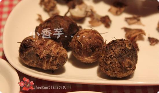 小香芋 (2).JPG