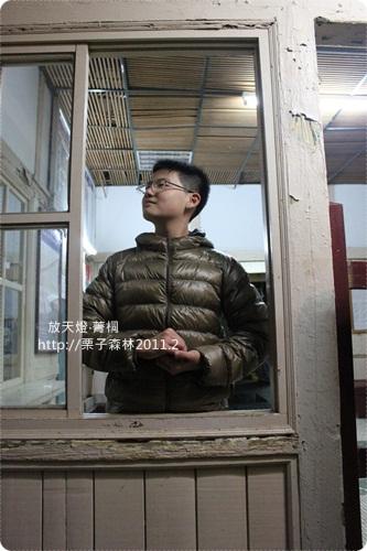 2011天燈菁桐 (96).JPG
