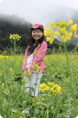 2010815武陵父女 (3).jpg