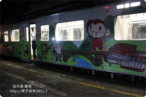 2011天燈菁桐 (112).JPG