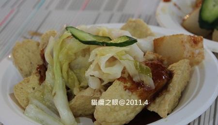 2011-04-27【貓空】 (46).JPG
