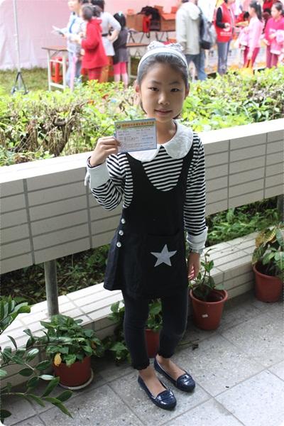 991114聯合盃 (1).JPG