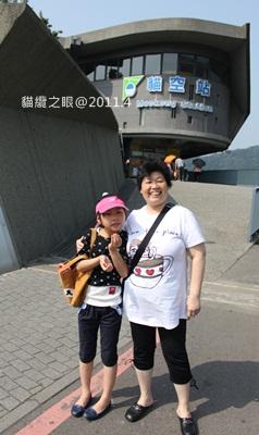 2011-04-27【貓空】 (53).JPG