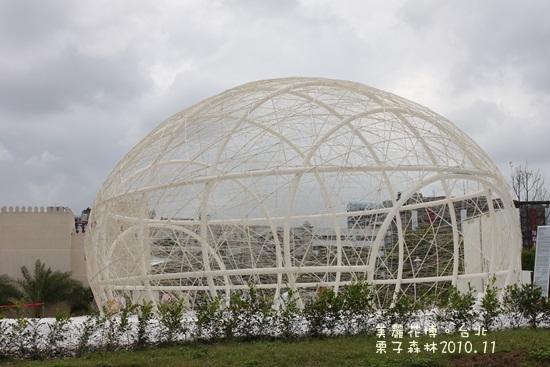 20101120[花博] (10).JPG