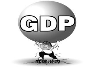 兩堆狗屎的經濟學.jpg