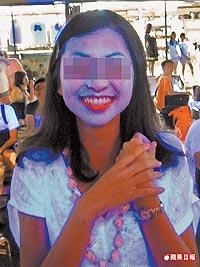 投訴人黃小姐塗抹IPKN的BB霜後,在夜店黑光燈下,臉部竟呈藍色螢光反應,遭譏笑「像日本藝伎」。.jpg