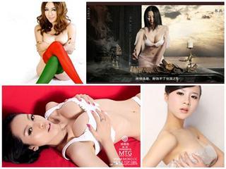 中國10大童顏巨乳(中) 嫩模、素人大膽不雅照來勢「洶洶」.jpg