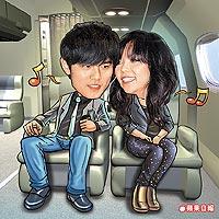 周董(左)和阿妹被爆上周在機上互動親密,分享iPod touch裡的新歌。示意圖.jpg