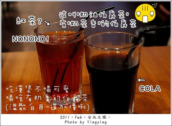 _MG_7391.JPG