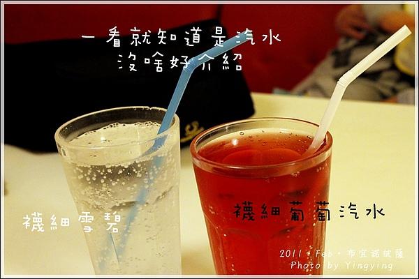 _MG_8702.JPG
