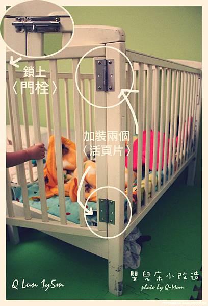 門栓+活頁片