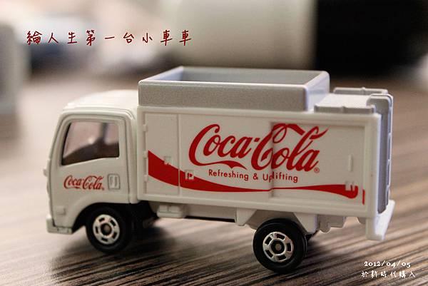 綸人生中第一台模型小車