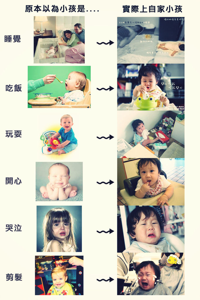實際上的kids.jpg_effected