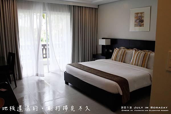 簡單舒適的床