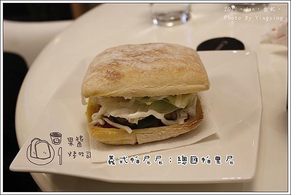 _MG_4694.JPG