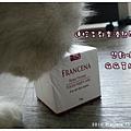 Francena玫瑰凍膜