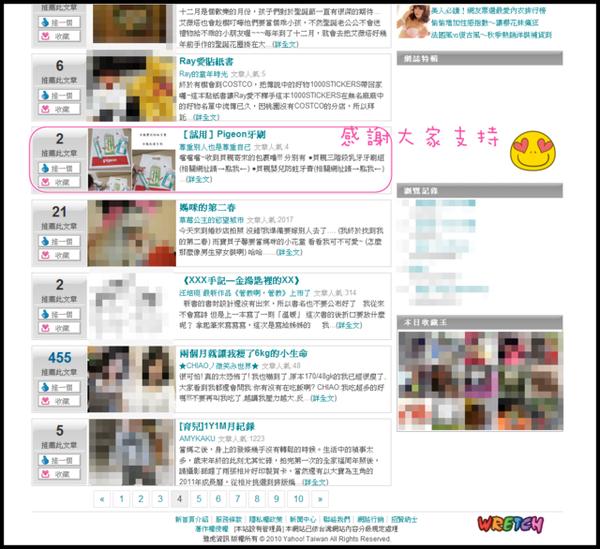 2010-12-13_154852