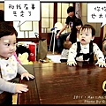 Mar_B_Day 209.jpg