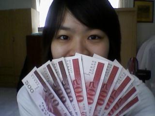 MY 消費券