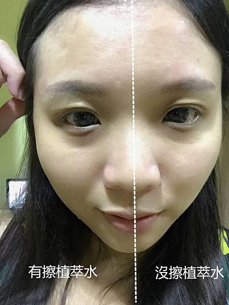 化妝水半邊臉_meitu_1.jpg