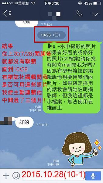 IMG_0393_0473_meitu_10-1.jpg