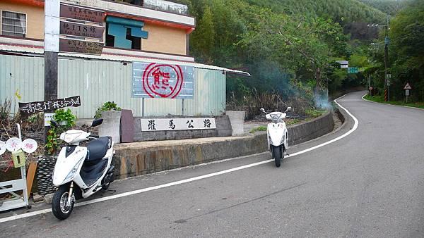 P1110897.JPG