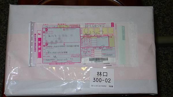P1120303.JPG