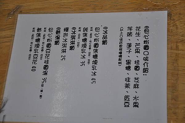 DSC_4520.JPG