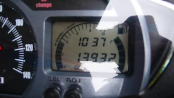 P1070835.JPG