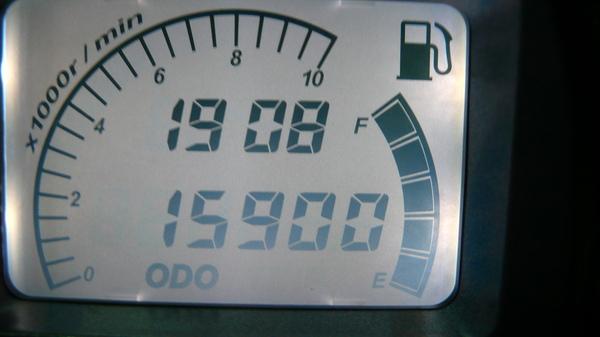 P1080748.JPG