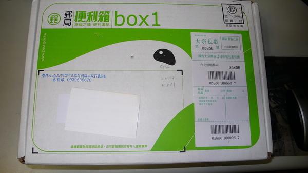 P1090053.JPG