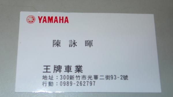 P1090281.JPG