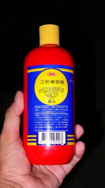 P1100597.JPG
