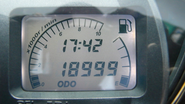 P1100473.JPG