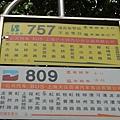0408撘公車前往地鐵