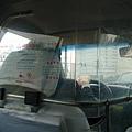 計程車怕被搶