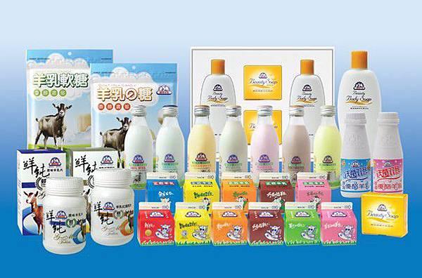 嘉南羊乳產品