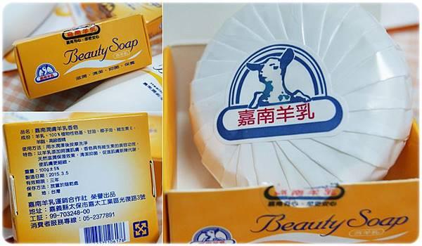 羊乳香皂2