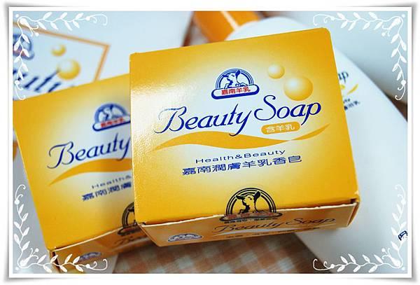 嘉南羊乳香皂開箱介紹!肌膚滋潤的祕訣-嘉南羊乳香皂