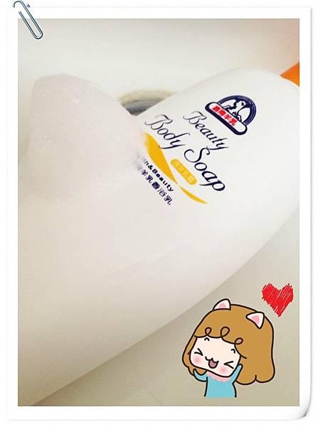 保濕嘉南羊乳沐浴乳!全家大小都適合用的嘉南羊乳沐浴乳