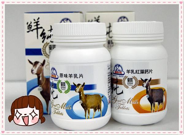 讓人愛不釋手的嘉南羊乳!嘉南羊乳全系列產品介紹
