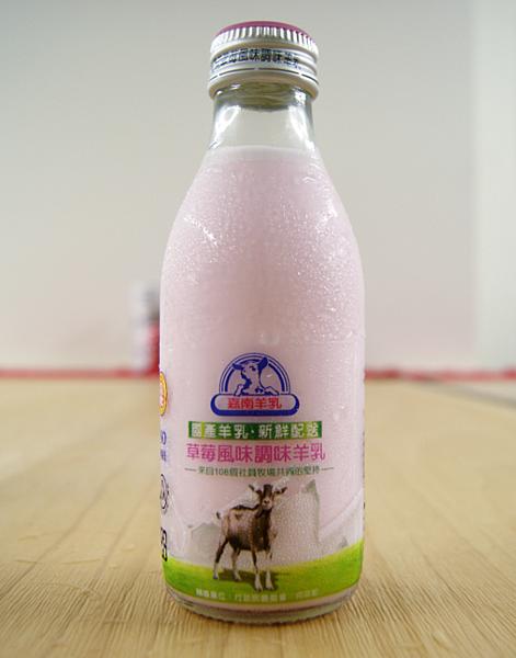 你知道嘉南調味羊乳有幾種口味嗎?嘉南調味羊乳大集合!