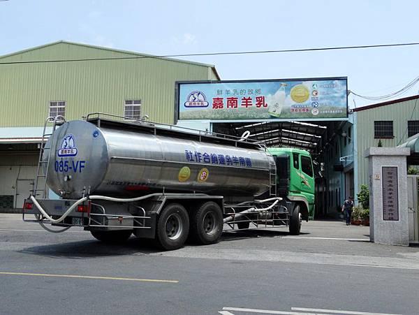 嘉南羊乳生產過程