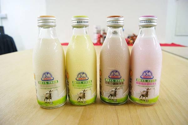 健康飲品推薦,嘉南調味羊乳