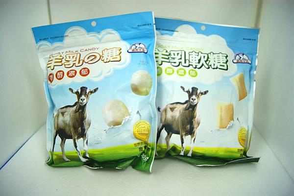 嘉南羊乳軟糖1