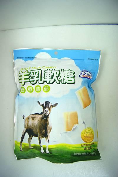 嘉南羊乳軟糖2